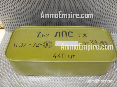 7.62x54R of Bulgarian Surplus Ammo For Sale With Free Shipping.
