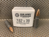 1000 Round Case of 7.62x39 122 Grain FMJ Steel Case Red Army Standard Ammo - Free Shipping