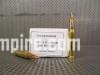 500 Round Case of 7.62x51 M80 FMJ BT 145 Grain Ammo For Sale  With Free Shipping by Prvi Partizan - PPN762B