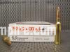 200 Round Case of 6.5 Creedmoor 125 Grain Open Tip Winchester White Box Ammo - USA65CM - FREE SHIPPING