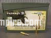 420 Round Can - 5.56x45MM 62 Grain FMJ Federal American Eagle Loose Ammo - XM855BK420AC1- FREE SHIPPING